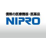 ニプロ 株式会社